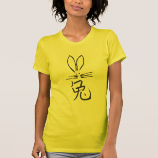 Rabbit with Chinese Character Shirts