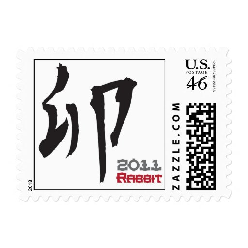 Rabit Year of 2011 Stamps