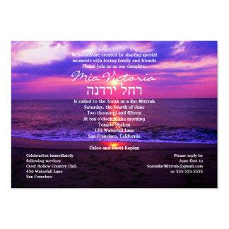 Rachel Yardena Custom 5x7 Paper Invitation Card