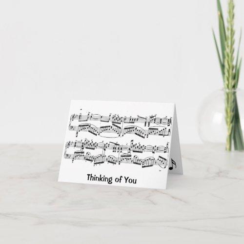 Rachmaninoff Note Card
