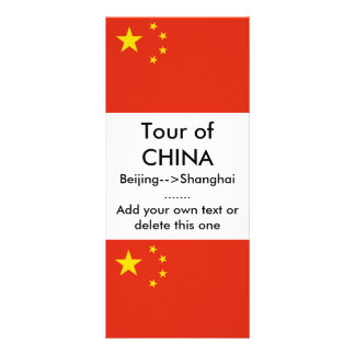 Rack Card with Flag of China