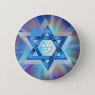 Radiant Star of David Button