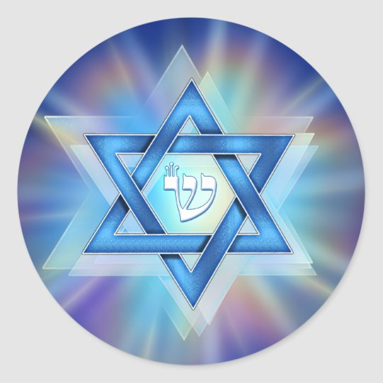 Radiant Star of David Classic Round Sticker