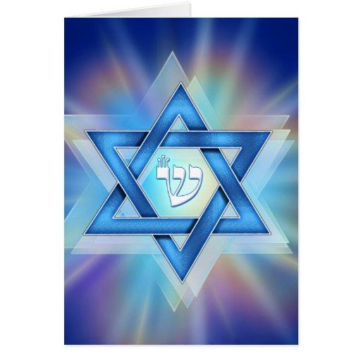 Radiant Star of David Greeting Card