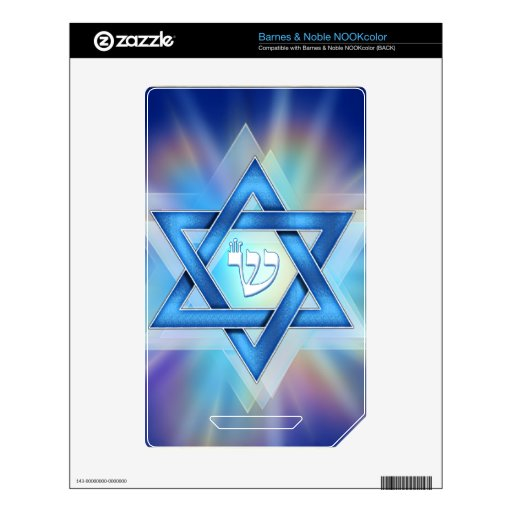 Radient Star of David Decals For The NOOK Color