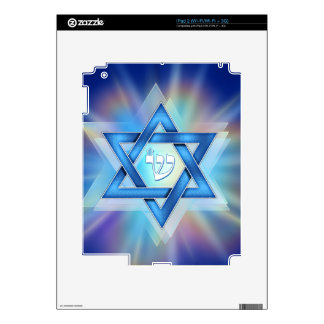 Radient Star of David Decal For iPad 2