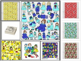 Raggedy Dollies Crafts Supplies & Fabric