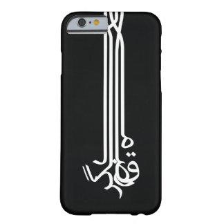 Raghs - iPhone 6 case Thin