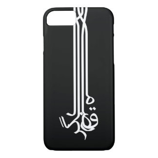 Raghs - iPhone 7 case Thin
