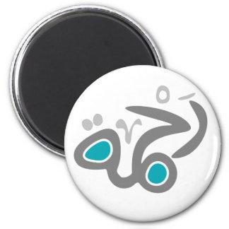 Rahma (Mercy) magnet