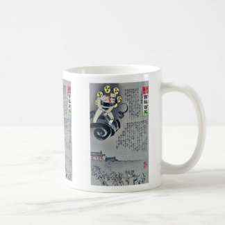 Raijin, dios del trueno por Kobayashi, Kiyochika Tazas De Café