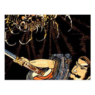 Raiko atormentó por la araña de la tierra tarjeta postal