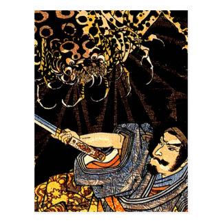Raiko atormentó por la araña de la tierra tarjetas postales