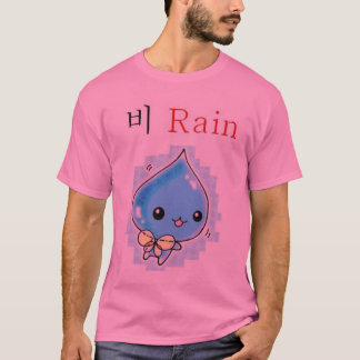 RAIN conquers the world with a STORM!          ... T-Shirt