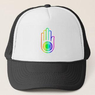 Rainbow Ahimsa Trucker Hat