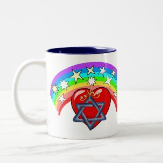Cool Star of David Home Decor and Jewish Gift Ideas