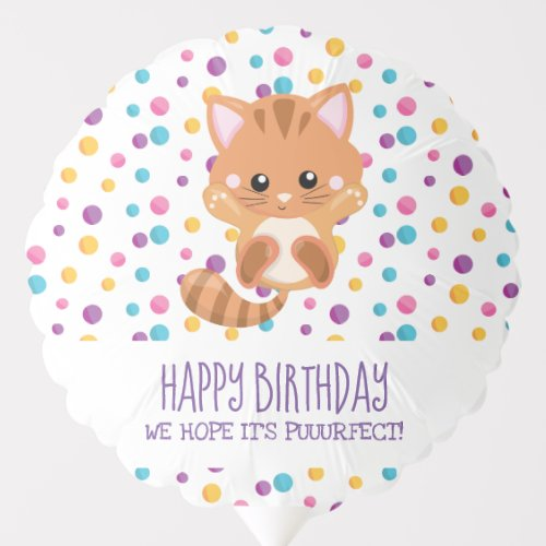 Rainbow Confetti Cute Cat Purrfect Happy Birthday Balloon