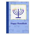 Rainbow Hanukkah Cards
