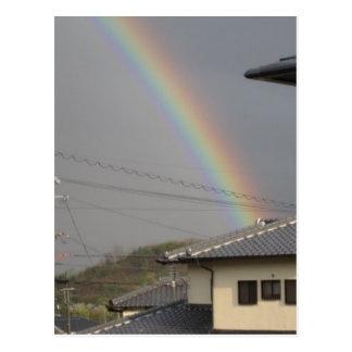 rainbow japan postcard