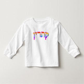 Rainbow Katherine, Catherine Toddler T-shirt