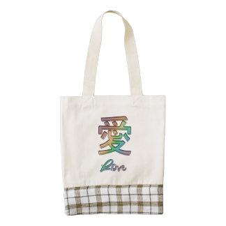 Rainbow Love Bag from Zazzle Hearts Zazzle HEART Tote Bag