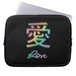 Rainbow Love ~ Chinese Symbol for Love Computer Sleeve