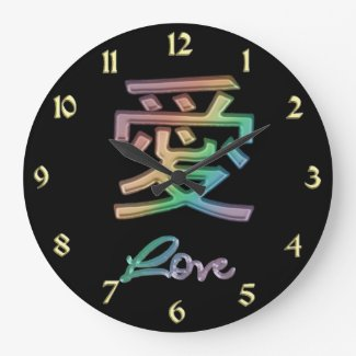 Rainbow Love ~ Chinese Symbol for Love