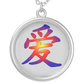 Rainbow Love Kanji Necklace