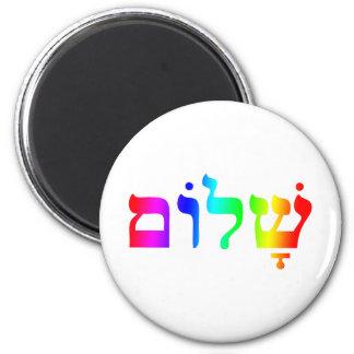 Rainbow Shalom 2 Inch Round Magnet