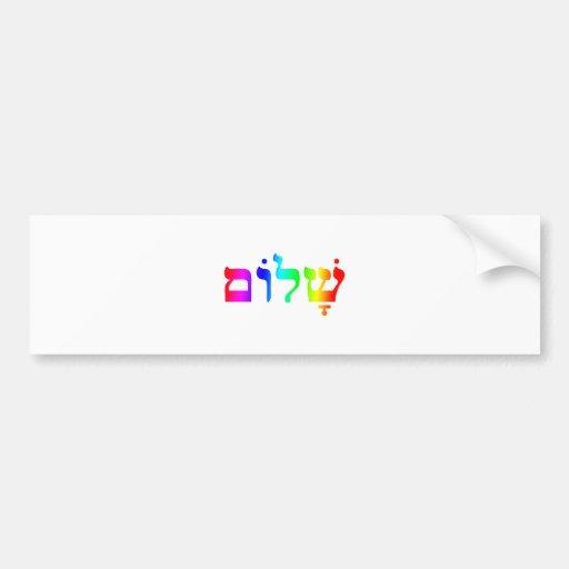 Rainbow Shalom Bumper Sticker