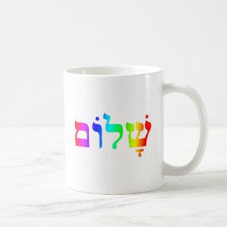 Rainbow Shalom Coffee Mug