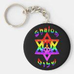 Rainbow Shalom Keychain
