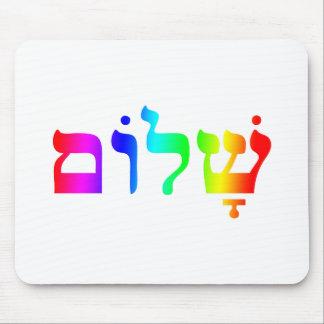 Rainbow Shalom Mouse Pad