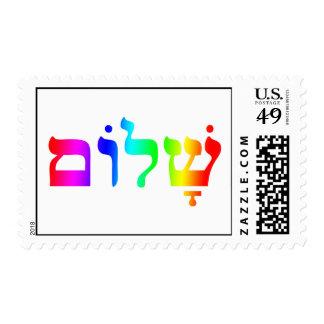 Rainbow Shalom Postage