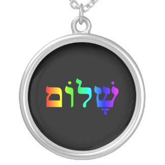 Rainbow Shalom Silver Plated Necklace