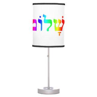 Rainbow Shalom Table Lamp