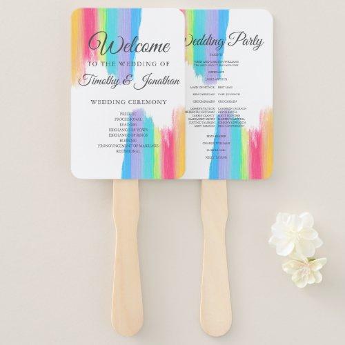 Rainbow Watercolor Elegant Modern Wedding Program Hand Fan
