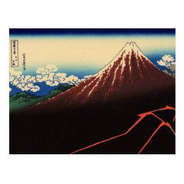 Rainstorm Beneath the Summit (by Hokusai) Postcard