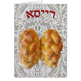 Raisa - Challah Card