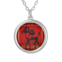 Ram Sheep Goat Year Chinese Greeting Round N Silver Plated Necklace
