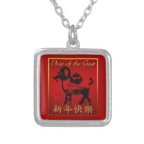 Ram Sheep Goat Year Chinese Greeting Square n Silver Plated Necklace