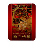 Ram Sheep or Goat Year Chinese New year Magnet