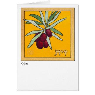 Rama de olivo tarjeta pequeña