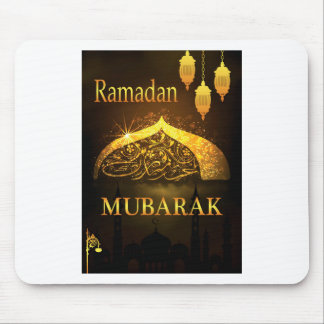 Ramadan Al Adha and Fiter Mouse Pad