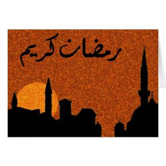 Ramadan Blessings Greeting Card