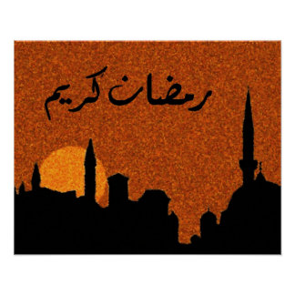 Ramadan Blessings Poster