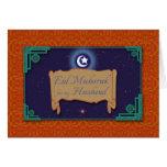 Ramadan Card for Husband, Eid Mubarak