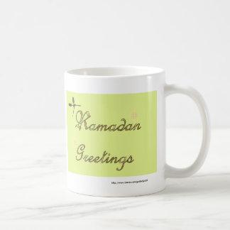 Ramadan Eid Mubarak Muslim Islamic Coffee Mugs