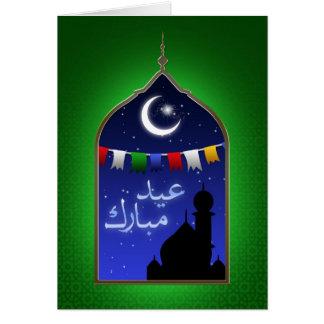 Ramadan Eid Window - Islamic Greeting Card