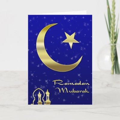 Ramadan Greetings Greeting Card from Zazzle.